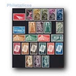 Sellos de España 1958 año completo