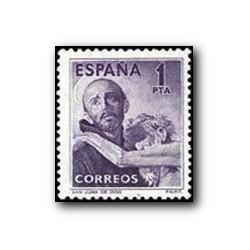 1950 España. IV Cent. de la Muerte de San Juan de Dios. (Edif. 1070) **