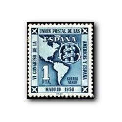1951 España. VI Congreso de la Unión Postal de las Américas (Edif. 1091) **