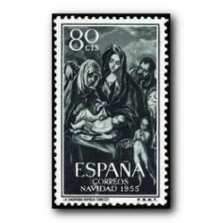 1955 España. Navidad. (Edif. 1184)**