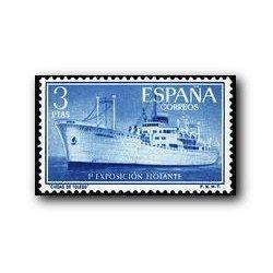 """1956 Sellos de España (1191). Buque """"Ciudad de Toledo""""."""