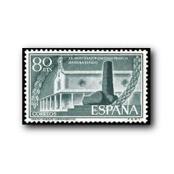 1956 Sellos de España (1199). General Franco en la Jefatura del Estado.