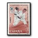 1977 Sellos de España (2450). Campeonato del Mundo de Judo.