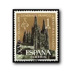 1961 Sellos de España (1373). XXV Aniv. del General Franco Jefe del Estado.