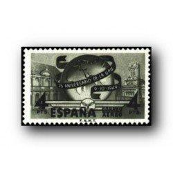 1949 Sellos de España (1065). LXXV Aniv. de la U.P.U. Edif.