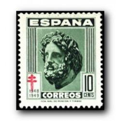 1948 Sellos de España (1043). Pro Tuberculosos.