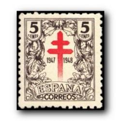 1947 Sellos de España (1017/19). Pro Tuberculosis.