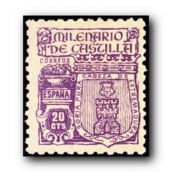 1944 Sellos de España (974Milenario de Castilla.**