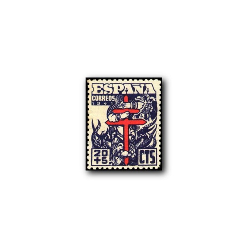 1942 España. IV Cent San Juan de la Cruz. Edif.954/6 *