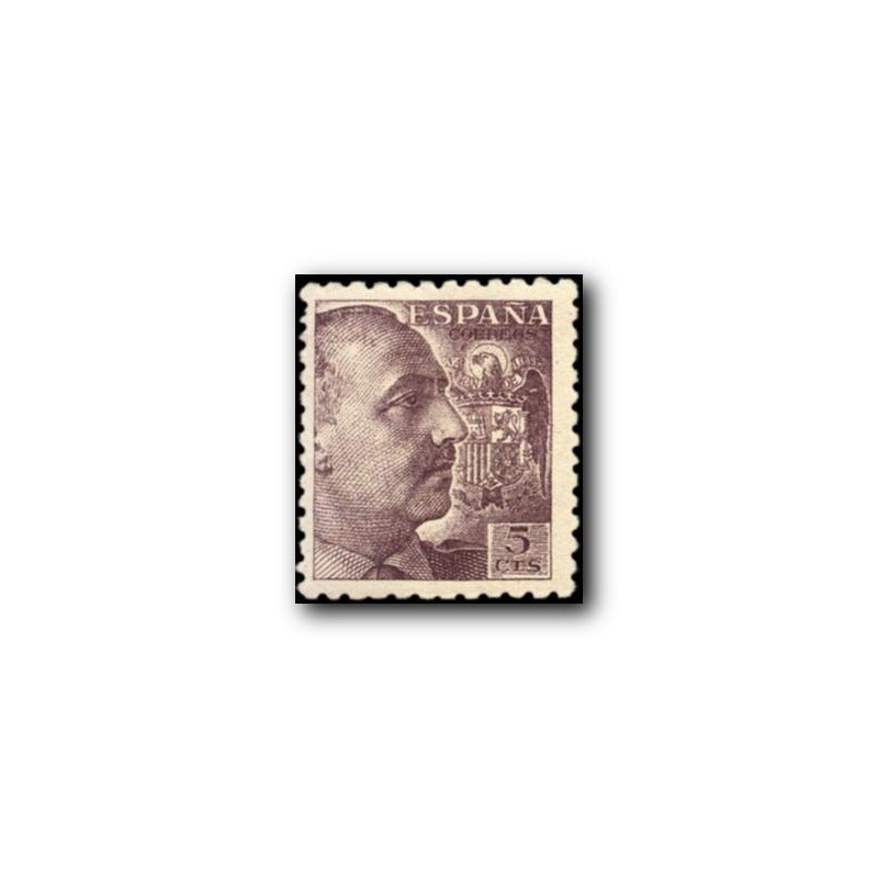1940 España. Virgen del Pilar. Edif.891 **